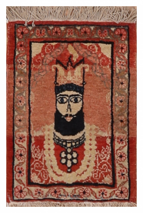 #51451 Heries Persian Rug