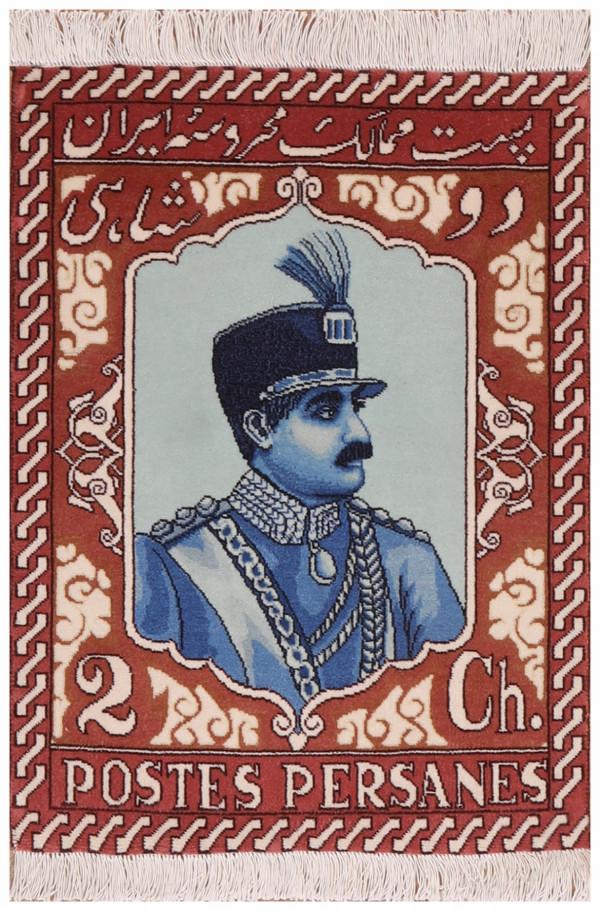 #51458 Tabriz Persian Rug