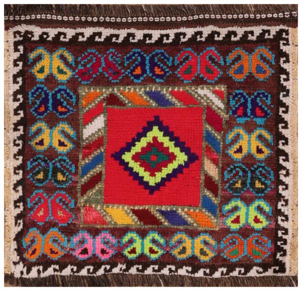 #52077 Vintage Persian Rug